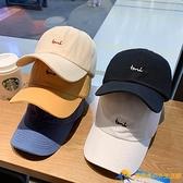 帽子女時尚棒球帽男學生遮陽帽【勇敢者戶外】
