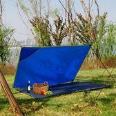 戶外旅行露營防潮墊 防水草坪地墊迷你地布 便攜沙灘野餐墊【萬聖節】