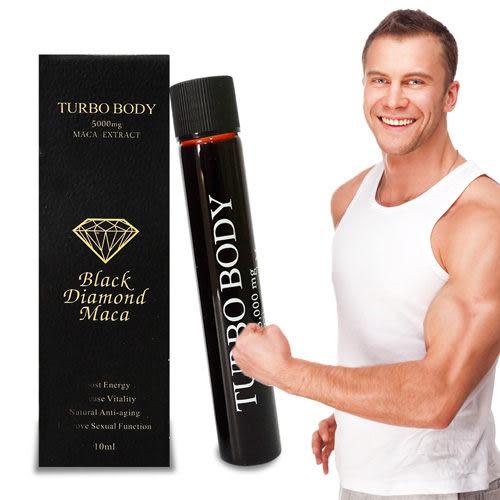 爆發特賣►5折 黑鑽瑪卡 帝王尊榮 (10毫升瓶)(黑)-Turbo Body
