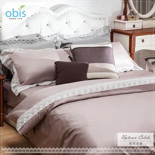 King size 雙人特大 風采名媛-精梳棉蕾絲四件式床包被套組[雙人特大6×7尺]【obis】