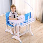 兒童學習桌寫字桌椅套裝書桌書柜組合男孩女孩小學生課桌椅家用 快速出貨