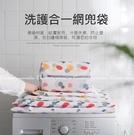 【護洗袋】圓柱款 多規格衣物護洗袋 清洗袋 內衣保護袋 拉鍊式細網洗衣袋