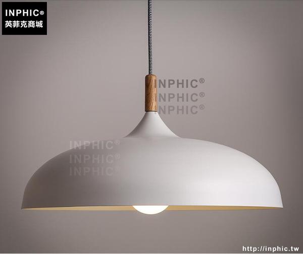 INPHIC- 簡約個性吧台吊燈北歐客廳餐廳書房黑色咖啡廳日式吊燈-A款_S197C