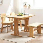 實木日式可伸縮折疊餐桌1桌3椅-原木色