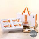 *下殺58折*【京紅】第三代古早味滴雞精 x20包1盒