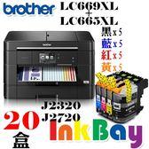 Brother LC669XL+LC665XL (LC669+LC665) BK 相容墨水匣(黑藍紅黃/任選20盒)【適用】MFC-J2320 / MFC-J2720