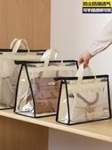 包包收納袋透明包包防塵袋包收納皮包保護袋衣櫃衣櫥收納掛袋儲物袋整理神器 JD 新年禮物