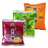 台灣 旭成 古早味菜脯餅 25g/包 進口/團購/零食/餅乾 ◆86小舖 ◆