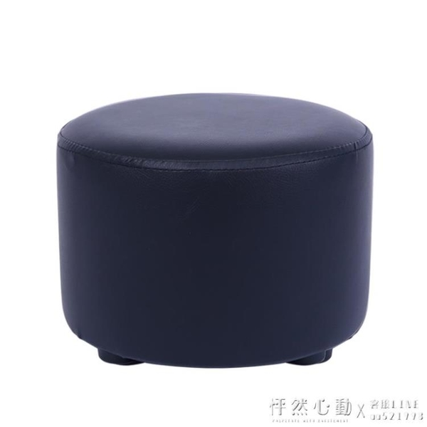 小凳子家用小椅子時尚換鞋凳圓凳成人沙發凳實木小板凳皮凳矮凳子 怦然心動