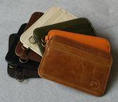 卡包男士卡片包銀行卡夾簡約小巧女式卡套頭層牛皮   東川崎町