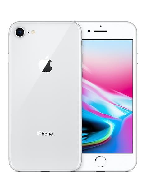 Apple iPhone8 / Apple iPhone 8 / i8 256G 4.7吋 / 贈滿版玻璃貼 / 24期零利率【白】