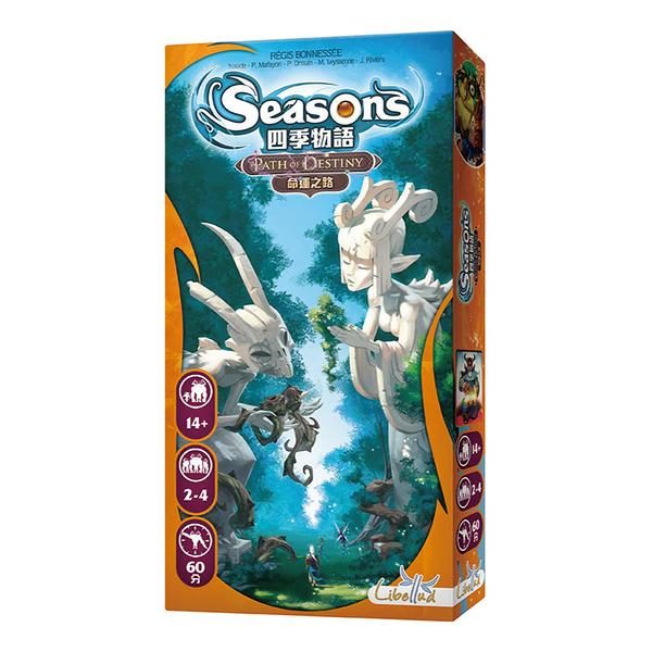 【GoKids】四季物語:命運之路Seasons: Path of Destiny (中文版)