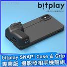 bitplay SNAP! Case i...