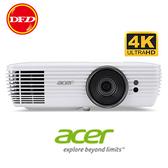 Acer 宏碁 Ultra HD 4K 劇院投影機 H7850 3000流明 1000000:1高對比度 公司貨 三年保固
