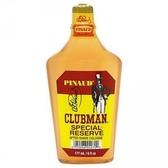 美國精品Clubman Pinaud皮瑙德鬍後古龍水--經典香味(6oz)*1
