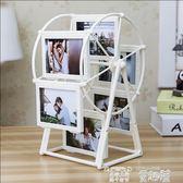創意相框 創意DIY手工製作定制照片風車旋轉相框擺台相冊結婚生日交換禮物女生 童趣屋