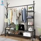 家用晾衣架落地摺疊臥室內掛衣架單桿衣帽架簡易置物衣服涼曬架子  一米陽光