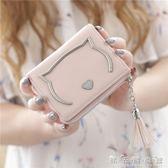 小錢包女短款韓版可愛兩折多功能超薄學生簡約新款迷你零錢包 至簡元素