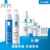 理膚寶水 多容安修護精華乳 清爽型40ml+夜間精華乳40ml 安心霜日夜雙入組