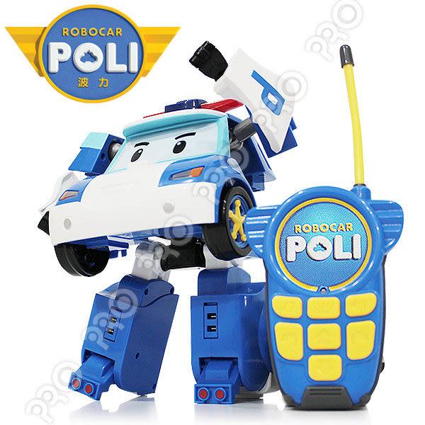 POLI 10吋 變形遙控波力/波力 救援小英雄/遙控車/可變形/免運費/伯寶行