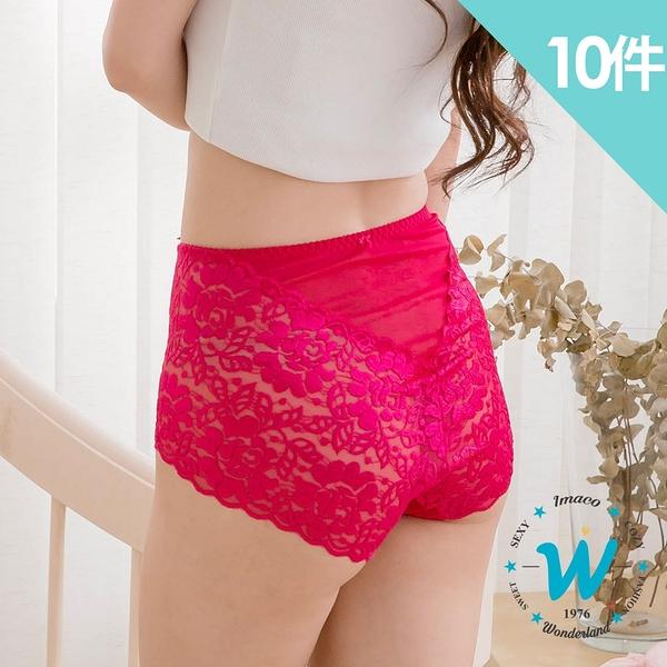 大美人超彈性感蕾絲內褲(10件組)