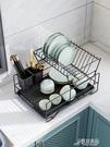 瀝水架 筷子雙層晾放碗架瀝水架籃碗筷碗盤收納【免運快出】
