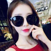 太陽鏡 大框圓形顯瘦眼鏡 炫彩個性墨鏡【非凡上品】z325