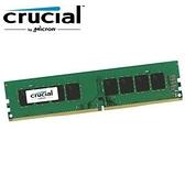 【綠蔭-免運】Micron Crucial DDR4 2666/4G RAM(原生顆粒)
