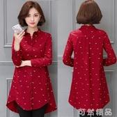 純棉襯衫女韓版新款大碼寬鬆長袖印染襯衣休閒百搭200斤 可然精品