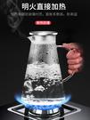 冷水壺 玻璃水壺耐熱耐高溫防爆涼水杯家用茶壺套裝大容量涼水壺「青木鋪子」