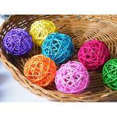 ⓒ彩色藤編球 燈飾 Zakka微景觀 拍照小道具【A019002】