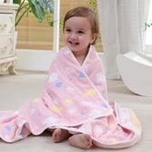 嬰兒浴巾純棉紗布毛巾被子寶寶蓋毯抱被兒童空調被【奇趣小屋】