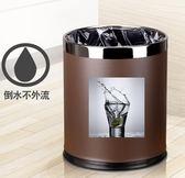 雙層不銹鋼垃圾桶 家用辦公客 創意大號可愛