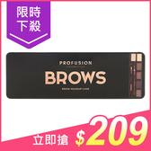Profusion 3D完美光影眉部彩妝盒(Brows)9.7g【小三美日】原價$499