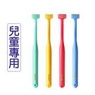 日本BONIKA兒童T型牙刷 兒童牙刷 牙刷 幼童