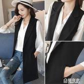 女士西裝馬甲裝新款韓版中長款外套修身無袖背心馬甲坎肩 『極有家』