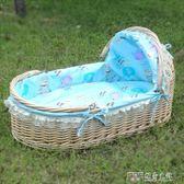 新生兒便攜式手提籃子嬰兒籃搖籃藤編編織實木寶寶睡籃 igo 探索先鋒