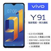 Vivo Y91 3G/64G 6.22吋 智慧型手機