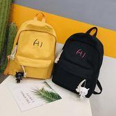 ins書包女雙肩包大學生韓版原宿ulzzang高中學生初中旅行背包