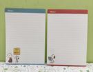 【震撼精品百貨】史奴比Peanuts Snoopy ~SNOOPY便條紙-黃氣球#31654