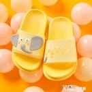 兒童拖鞋-兒童拖鞋夏男童女童卡通寶寶室內洗澡軟底防滑浴室兒童涼拖鞋小孩