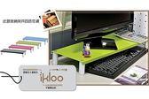 ikloo 省空間桌上鍵盤架螢幕架電腦增高架ㄇ型架桌面收納桌上架【YV2292 】BO 雜