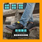 戶外登山鞋男徒步鞋運動休閒大頭鞋時尚旅遊男鞋-黑/黃/棕/咖39-44【AAA5297】預購