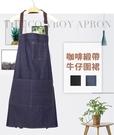 牛仔風圍裙 廚房 圍裙 工作服 咖啡廳 ...