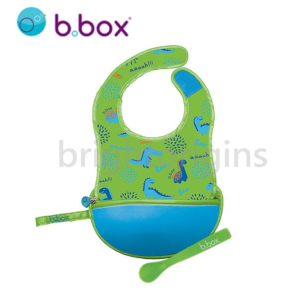 澳洲 b.box 旅行圍兜袋(小恐龍)
