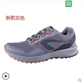 運動鞋男夏季透氣輕便防滑慢跑網面減震登山鞋跑步鞋RUNS