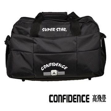 旅遊 旅行袋 Confidence 高飛登 825A神秘黑