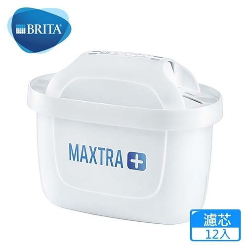 【BRITA】MAXTRA Plus 全效濾芯12入(6入2組)