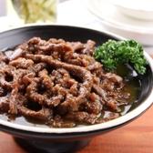 【日燦】黑椒絕配、拌飯拌麵、真材實料~鐵板牛柳1kg/包
