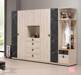 達爾維8.3尺組合衣櫥(全組) 大特價 40100元【阿玉的家 2020】新品搶先 大台北免運費